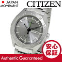 CITIZEN (シチズン) AW0060-54A Eco-Drive/エコドライブ チタン シルバー メタルベルト メンズウォッチ 腕時計