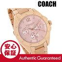 COACH (コーチ) 14502238 Tristen/トリステン インダイアルカレンダー クリスタル装飾 メタルベルト ローズゴールド レディースウォッチ 腕時計