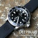 DEEP BLUE(ディープブルー)ダイバーズウォッチ MA...