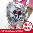 Disney (ディズニー) MIN151 MICKEY/ミッキーマウス ミニーマウス アナログ ストーン装飾 ハート型 ピンクベルト キッズ・子供 かわいい!...