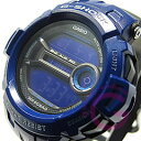 CASIO G-SHOCK (Casio G-Shock) GD-200-2/GD200-2 RM series glass fiber insert band blue men watch watch [easy ギフ _ packing choice]