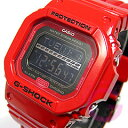 CASIO G-SHOCK (Casio G-Shock) GLS-5600L-4/GLS5600L-4 G-LIDE/G ride red men watch watch [easy ギフ _ packing choice]