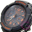 CASIO G-SHOCK (Casio G-Shock) GW-3000B-1A/GW3000B-1A SKY COCKPIT/ sky cockpit electric wave solar men watch watch [easy ギフ _ packing choice]
