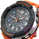 CASIO G-SHOCK(カシオ Gショック) GW-3000M-4/GW3000M-4A SKY COCKPIT/スカイコックピット 電波ソーラー メンズウォッチ 腕時計
