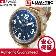 【限定生産】 LUM-TEC (ルミテック) Combat B18 Bronze コンバット ブロンズ 自動巻き Miyota 9015ムーブメント採用 ブラウン ミリタリー 腕時計