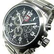 LUMINOX(ルミノックス) 1942 FIELD ATACAMA フィールドアタカマ アラームクロノグラフ メタルベルト カーボンブラック ミリタリー メンズウォッチ 腕時計