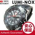 LUMINOX(ルミノックス) 4221 Navy Seals/ネイビーシールズ ミリタリー ブラック ラバーベルト メンズウォッチ 腕時計