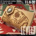 iPhone6/iPhone6sケース/アイフォン6/6S iPhone7/アイフォン7 手帳型ケース KULL/インディアンスカル デザインカービング 手彫り 手縫い 本革/レザー ハンドメイド IP6-H001SK1【日本製/MADE IN JAPAN】