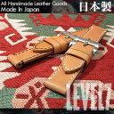 楽天腕時計とアクセ&雑貨 GoodyOnline【メール便対応】【日本製/Made In Japan】幅22MM/24MM対応 パネライスタイル ナチュラル ヌメ革/レザーベルト 腕時計 替えベルト SP-H002-NA