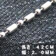 【サージカルステンレス ネックレス チェーン】 ステンレス 316L メンズ ボールチェーンネックレス レディースユニセックス対応 ネックレス 2mm幅 長さ42cm ステンレスチェーン T2NN10299-YT 低金属アレルギー ステンレス製 T2N Select