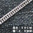 【サージカルステンレス ネックレス チェーン】 ステンレス 316L メンズ 喜平ダブルチェーンネックレス レディースユニセックス対応 ネックレス 2mm幅 長さ50cm ステンレスチェーン T2NN8515-Z 低金属アレルギー ステンレス製 T2N Select
