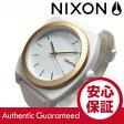 NIXON TIME TELLER P (ニクソン タイムテラー P) A119-1297/A1191297 ホワイト×ゴールド ラバーベルト ユニセックスウォッチ 腕時計 【あす楽対応】