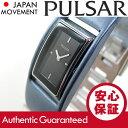 SEIKO PULSAR (セイコー パルサー) PEG693 パープル ブレスレット レザーベルト スリム レディースウォッチ 腕時計 【あす楽対応】