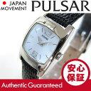 SEIKO PULSAR (セイコー パルサー) PJ5117 マザーオブパールダイアル ブラック ブレスレット レザーベルト スリム レディースウォッチ 腕時計 【あす楽対応】