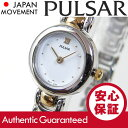 SEIKO PULSAR (セイコー パルサー) PPGC38X ツートーン ブレスレット レディースウォッチ 腕時計【あす楽対応】
