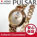 SEIKO PULSAR (セイコー パルサー) PPGD36 ゴールド ダイヤモンド装飾 リリー メタルベルト スリム レディースウォッチ 腕時計 【あす楽対応】