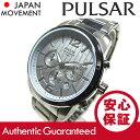 SEIKO PULSAR (セイコー パルサー) PT3281 クロノグラフ グレー メタルベルト メンズウォッチ 腕時計【あす楽対応】