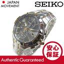 SEIKO(セイコー) SOLAR/ソーラー Coutura/コーチュラ SSC198 クロノグラフ グレー ゴールドコンビ ステンレスベルト メンズウォッチ 腕時計【あす楽対応】
