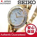 SEIKO(セイコー) SOLAR/ソーラー SUP232 パール MOP/ラインストーン ゴールド ステンレスベルト レディースウォッチ 腕時計