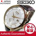 SEIKO(セイコー) SRN052 Kinetic/キネティック レザーベルト レトログラードカレンダー ゴールド メンズウォッチ 腕時計
