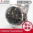 SEIKO(セイコー) SOLAR/ソーラー SSC376 COUTURA/クチューラ パーペチュアルカレンダー クロノグラフ メタルベルト メンズウォッチ 腕時計