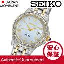 SEIKO(セイコー) SOLAR/ソーラー SUT170 ストーン装飾 ゴールド×シルバー コンビ メタルベルト レディースウォッチ 腕時計