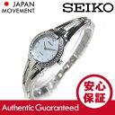 SEIKO(セイコー) SOLAR/ソーラー SUP231 パール MOP/ラインストーン ステンレスベルト レディースウォッチ 腕時計