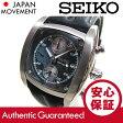 SEIKO(セイコー) SCJC031 インターナショナルコレクション アラームクロノグラフ レザーベルト メンズウォッチ 腕時計 【あす楽対応】