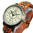 【T2N アンティーク調・アンティーク風 レトロ 腕時計】 T2N-W039-LBR ラップブレス スタッズレザーベルト ライトブラウン レディースウォッチ 【あす楽対応】