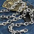 【T2N】 ウォレットチェーン シルバーブラス 真鍮合金 T2N15 あずきチェーン Wallet Chain Silver Brass 長財布用【あす楽対応】