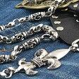 【T2N】 ウォレットチェーン シルバーブラス 真鍮合金 T2NN114 ビッグリリー チェーン Wallet Chain Silver Brass 長財布用【あす楽対応】