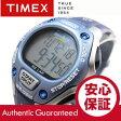 Timex (タイメックス) T5K018 IRONMAN 30-LAP/アイアンマン 30ラップ デジタル ラバーベルト ブルー レディースウォッチ 腕時計 【あす楽対応】