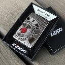ZIPPO ジッポー ARMOR/アーマー アンティークブラス ゴールド DEEP CARVE 彫刻 49058 USA直輸入 レギュラーサイズ ブラス 真鍮