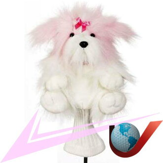 Sothie the Shih Tzu head cover fs3gm