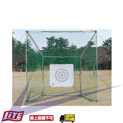 M-65 用ネットのみ【M-165】【ライト】【飛距離】【最安値に挑戦】【送料無料】 ゴルフネット