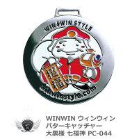 ウィンウィン パターキャッチャー 大黒様 七福神 PC−044 メール便選択可能【あす楽】の画像