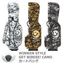 楽天ウルトラゴルフWINWIN STYLE ウィンウィンスタイル GET BIRDIE! CAMO カートバッグ