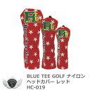 BLUE TEE GOLF ブルーティーゴルフ ナイロンヘッドカバー レッド HC-019