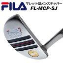 FILA フィラ メンズマレット型チッパー 34インチ FL-MCP-SJ