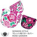 楽天ウルトラゴルフWINWIN STYLE ウィンウィンスタイル マレットタイプ用パターカバー ROSE GARDEN