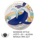 楽天ウルトラゴルフWINWIN STYLE ウィンウィンスタイル メガマーカー ALOHA WHALE MM-327 メール便選択可能