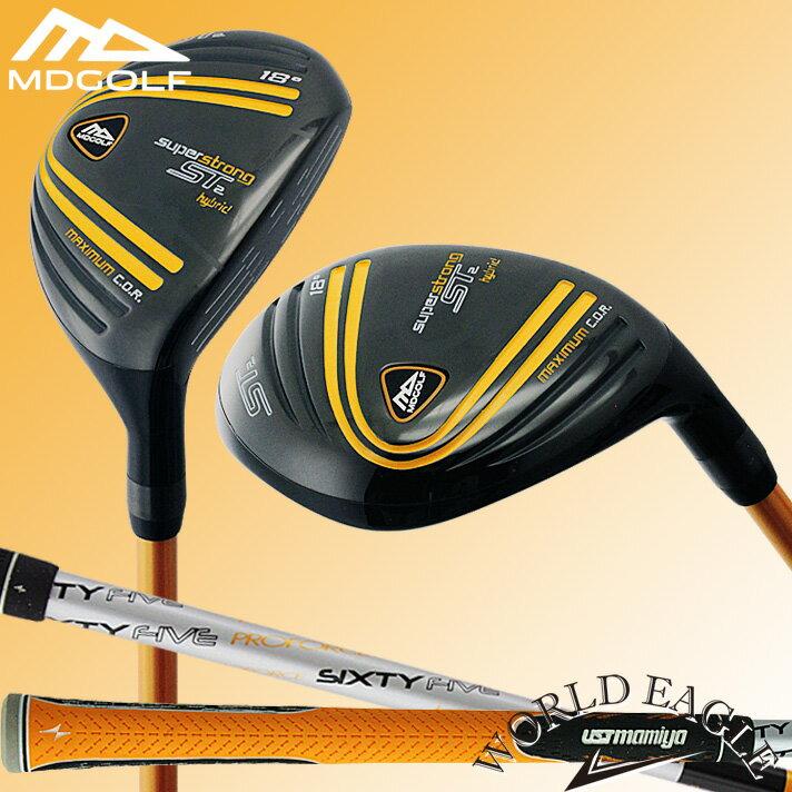 MD ゴルフ スーパーストロング ST2 スタンダード ハイブリッド 18° フレックスR or S 【MDゴルフ】【最安値に挑戦】【送料無料】【】 ハイブリッドで攻略!コースマネジメント必須