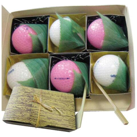 大福・桜餅ボール6球セット BALL001 【開店セール1212】【あす楽】