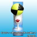 ピエロティー1本ジャグリングボール1球セット TB1148 【開店セール1212】【02P03Dec16】【あす楽】