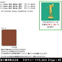 トロフィー VTX3652 B ゴルフ女【松下徽章】【文字刻印代無料】【コンペ景品】