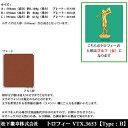 トロフィー VTX3653 B ゴルフ女 【松下徽章】【文字刻印代無料】