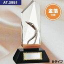 トロフィー AT3951 B 【松下徽章】【文字刻印代無料】【送料無料】