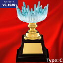デリシャスカップ VC1025 C 【松下徽章】【文字刻印代無料】