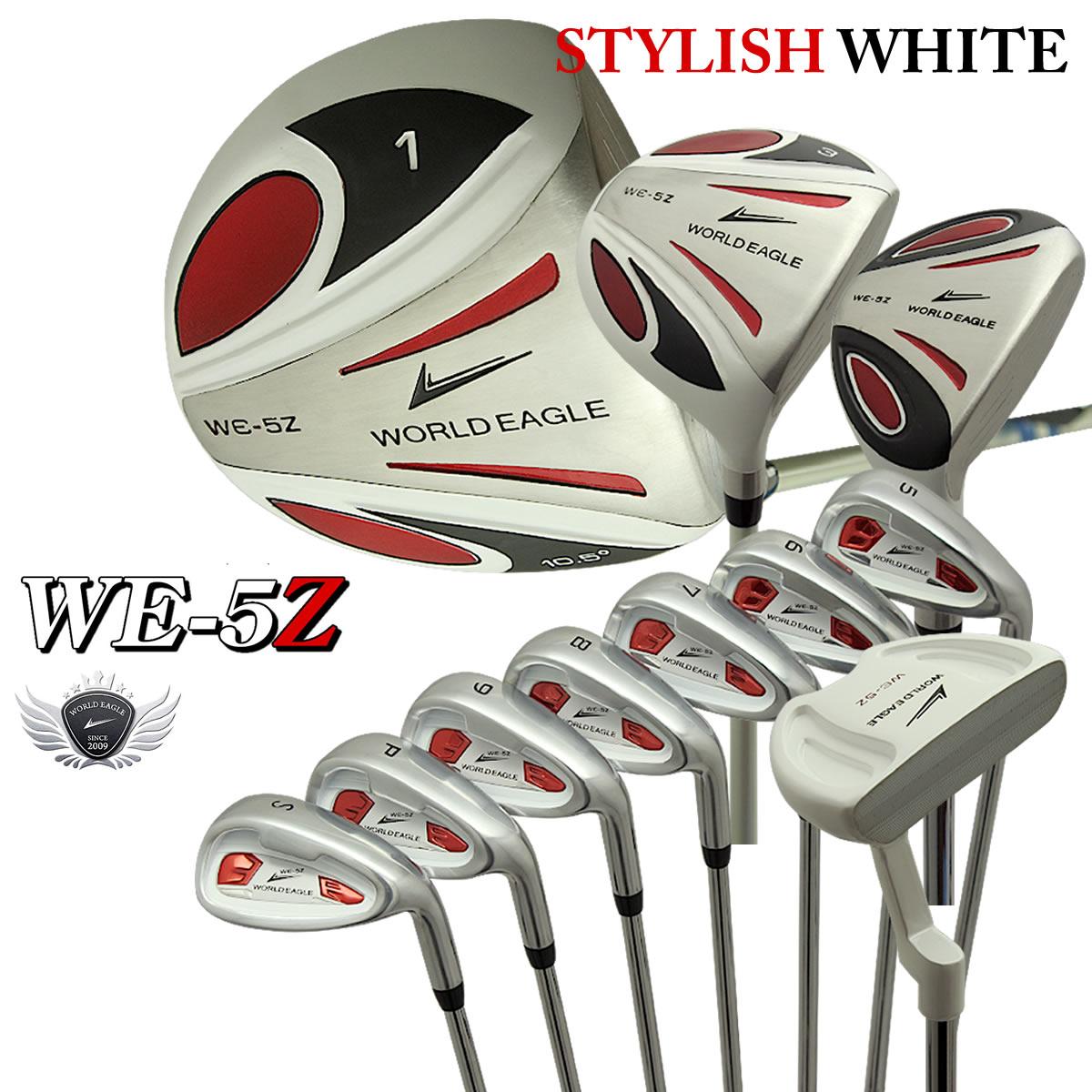 ワールドイーグル 5Zホワイト メンズゴルフクラブセット【右用】【初心者 初級者 ビギナー】【最安値に挑戦】【送料無料】【】 初心者から楽しく遊べるゴルフクラブセット