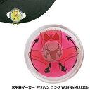 小東西 - 水平器マーカー アワパン ピンク W09NSM00016